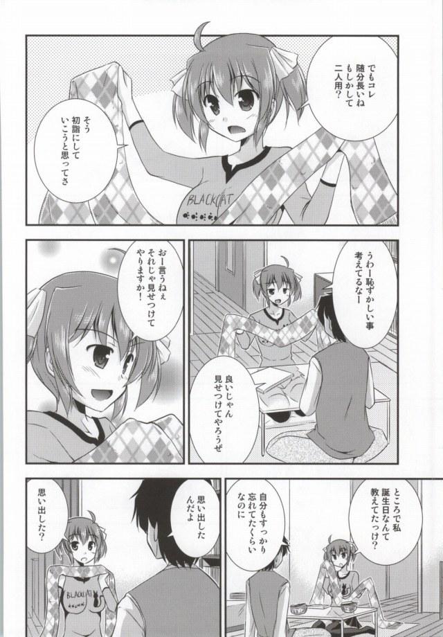 05daitosyokan15041001