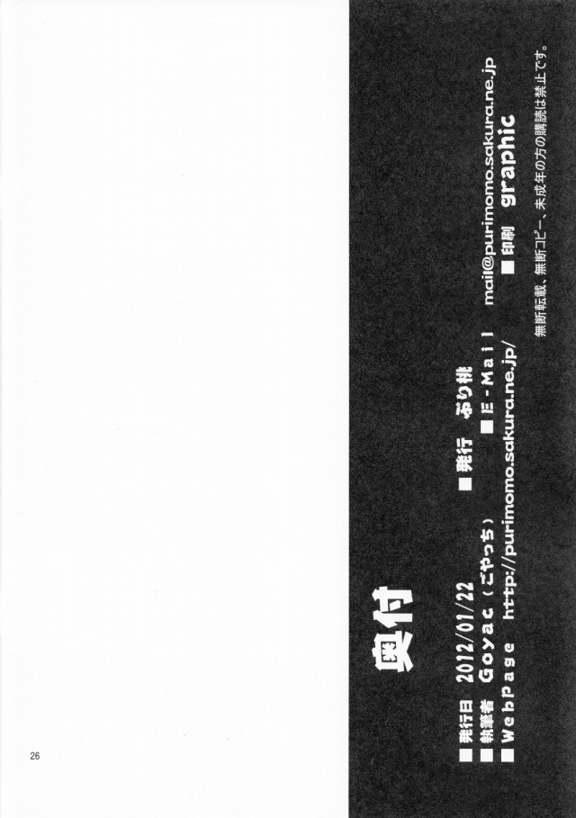 25yuruyuri15012707