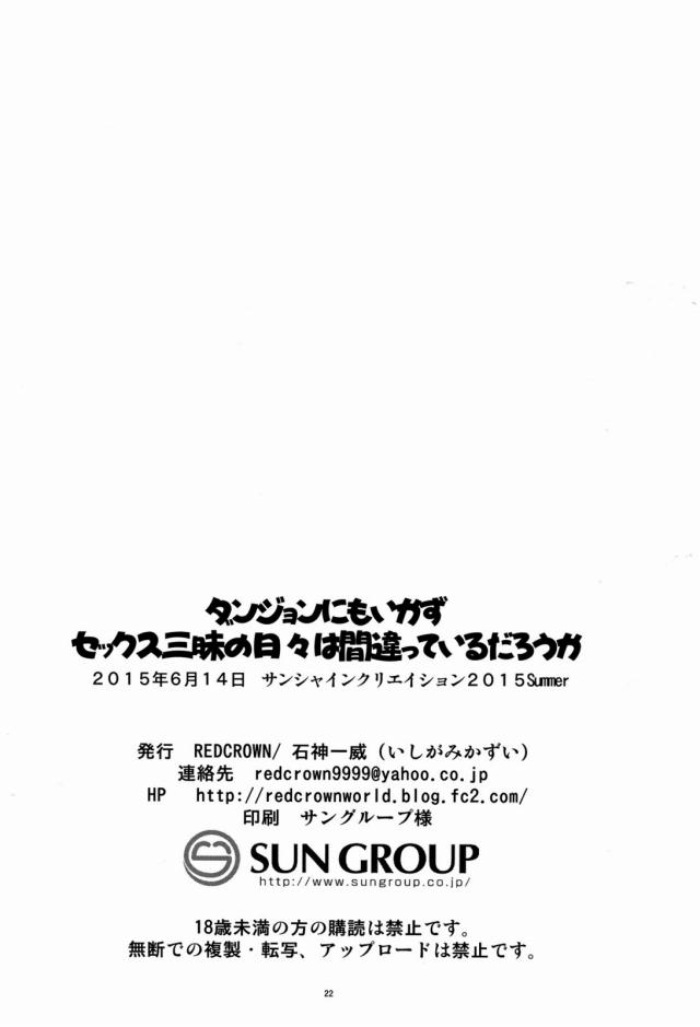 21hibiki15071804