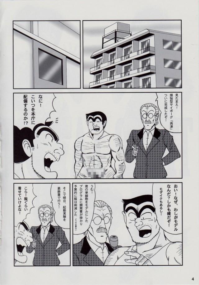 03hibiki15081710