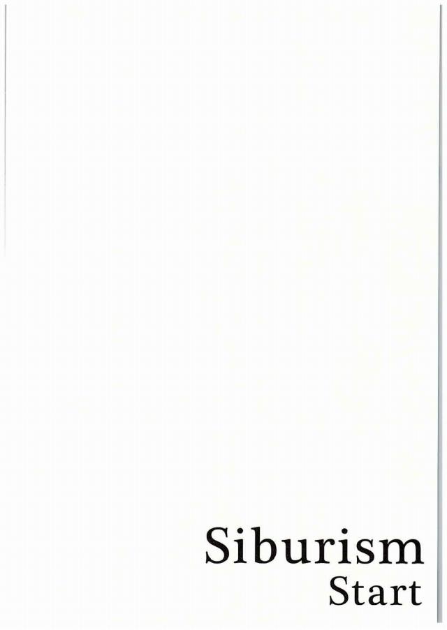 03hibiki15092006